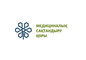 Лого горизонтальный